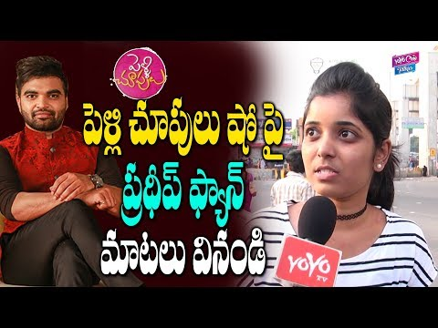 Pradep Machiraju Lady Fan About Pelli Choopulu Show | Anchor Suma | YOYO Cine Talkies