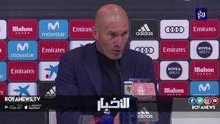 زيدان يعلن رحيله عن ريال مدريد بعد أيام من الفوز ببطولة دوري أبطال أوروبا - (31-5-2018)