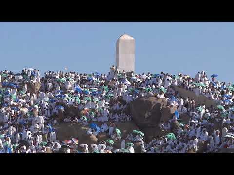 Jabal e Rehmat - Medaan e Arfat -Hajj Clip#1(Full HD ) جبل رحمة عرفات الحج