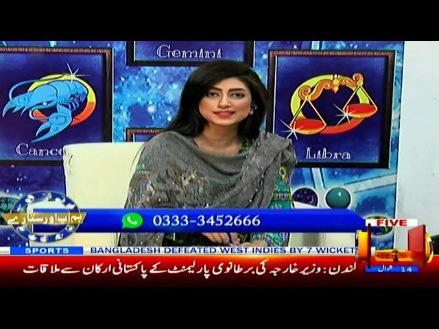 HUM AP OR SITARE PROGRAME  18 june 2019 Chanel Five Pakistan