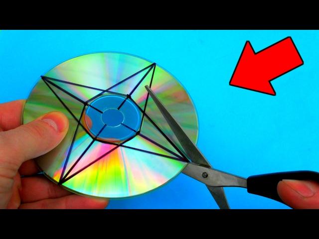 Видео как сделать из диска сюрикен