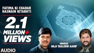 FATIMA KI CHADAR / HASNAIN KI TAKHTI : Haji Tasleem Aarif    Audio Jukebox    T-Series IslamicMusic