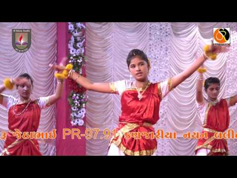 SWAGAT GEET Shree Vivekanand School