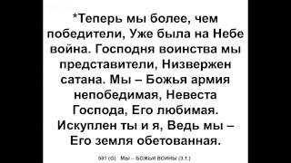 24.02.2019 Бог всегда наполняет свой храм, согласно своего образца. г.Бельцы - Тарасенко В.