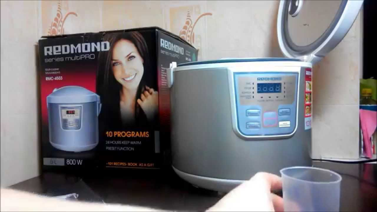Мультиварка-скороварка REDMOND-M110 (2013 г) - YouTube