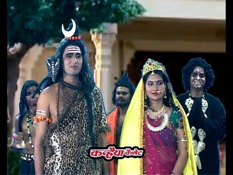 शंकर जी का विवाह / Vol - 04 / 04 / महादेव भजन / चन्द्रभूषण पाठक