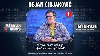 INTERVJU: Dejan Ćirjaković Boškić - Državni posao više nije najveći san svakog Srbina! (27.03.2018)