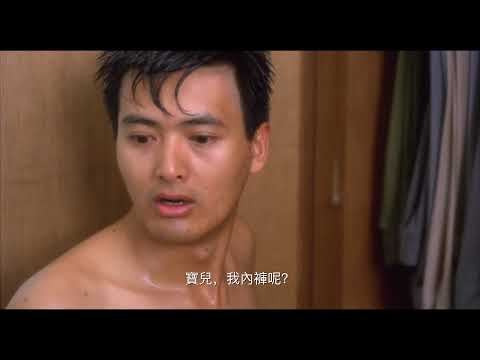 女人心  (Women)電影預告