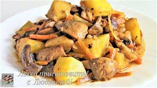 Картофель с Грибами в Духовке в Пакете для Запекания. Постное Блюдо.