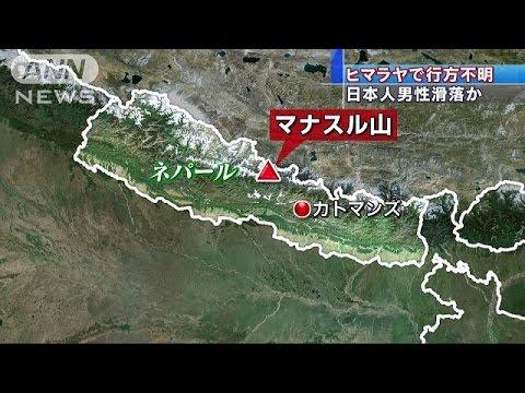 ヒマラヤ 山脈 地図