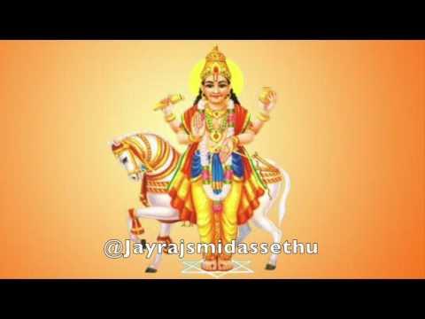 Very Powerful Shukra Mantra