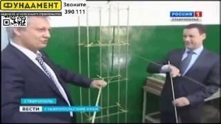 видео Стеклопластиковая композитная арматура, цены, купить Барнаул