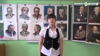 Открытый урок литературы ВСШ№1 2015год