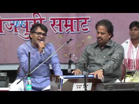 Bharat Sharma Live Song - Bhaw Bharat Bhai Ke - Dr. Santosh Dubey - Hindi Bhajan
