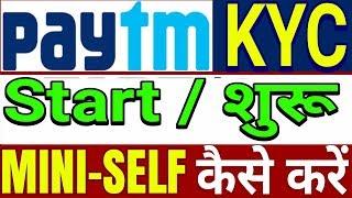 Paytm KYC Problem Solved || How To Complete Paytm Mini Kyc Self Kyc Full KYC || PayTm Kyc Start