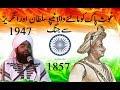 Sayyed Aminul Qadri Tipu Sultan Aur Haidar Ali Ki Bahaduri Aur Angrezo Ko Bhagane Me Ahm Role video