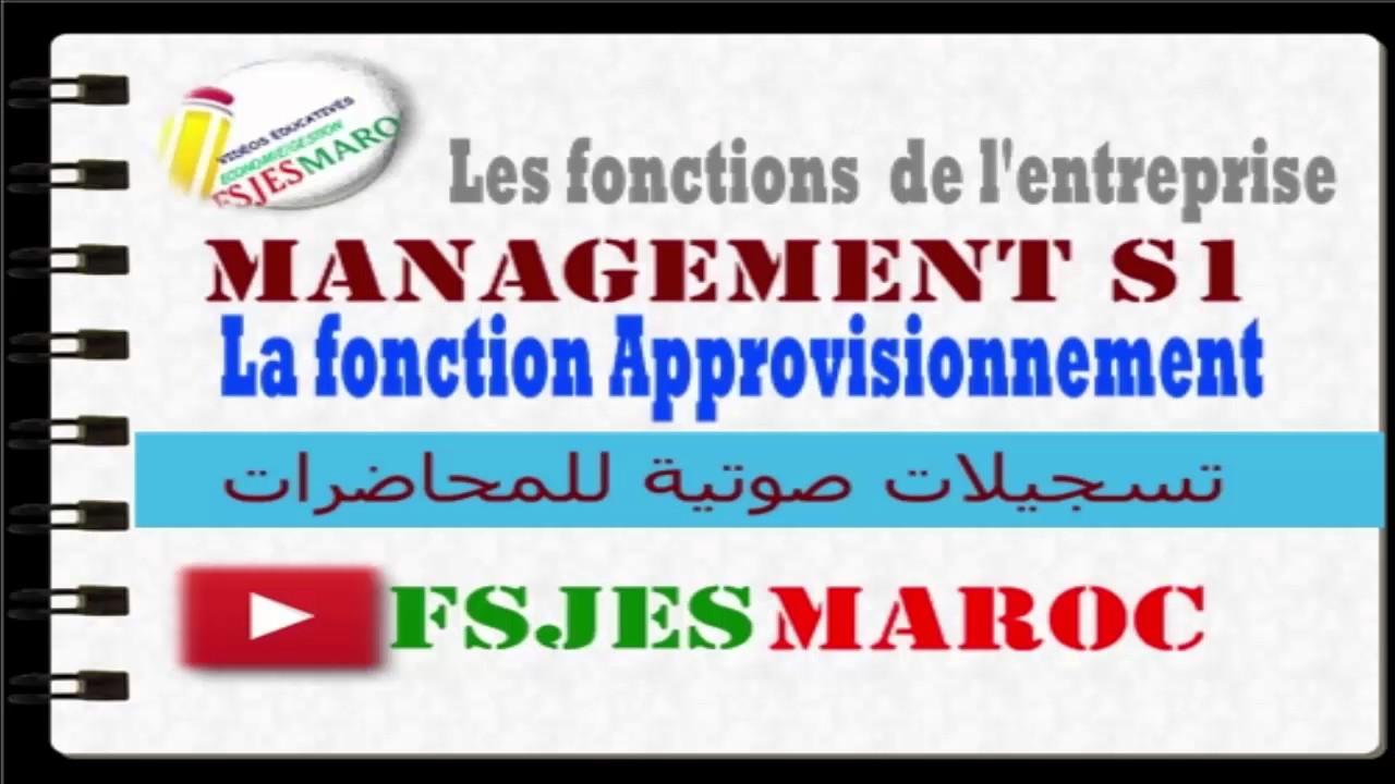 Cours CME Introduction - ppt video online télécharger