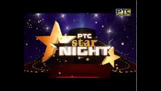 Ptc star night 2014 | superstar live performance | 3rd episode | friday 27 june 8:45 pm