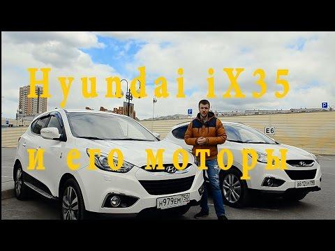 Подробно о двигателях Hyundai iX35, какие бывают Интересные видео от РДМ Импорт