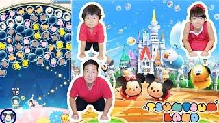 ★「パレード開催したい!」ディズニーツムツムランド★TSUMTSUM LAND★