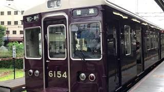 阪急6000系6004F 4両編成化伊丹線運用開始