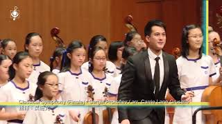 Publication Date: 2017-12-26 | Video Title: Classical Symphony (Finale)- P