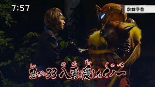 忍びの33「八雲を愛したくノ一」 2015年10月11日放送 監督:竹本 昇 脚本...