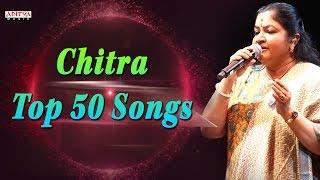 Chitra Top 50 Telugu Songs Jukebox ♫