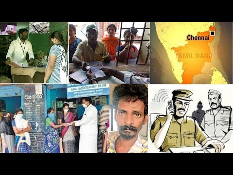 Ration (BPL) shop stoen Rs. 7.36 Lakh by Deaf Person arrested in Chennai