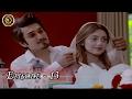 Moray Saiyaan Episode 13 - 31st January 2017 - ARY Digital Top Pakistani Drama