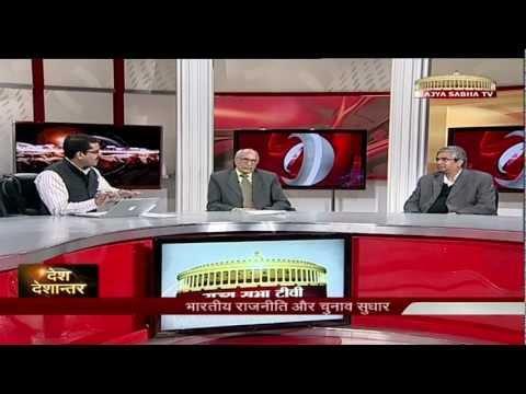 Desh Deshantar - Indian Politics & Election Reform