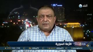 ناشط سياسي سوري: روسيا تتوسط بالوكالة مع الفصائل المسلحة