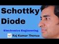 Schottky Diode - Electronics Engineering by Raj Kumar Thenua (Hindi / Urdu)