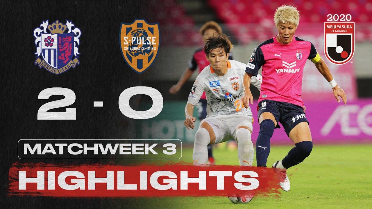 Cerezo Osaka 2 0 Shimizu S Pulse Matchweek 3 2020 J1 League Youtube