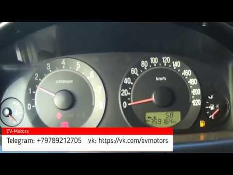 Прошиваем SIMK43 Hyundai, Trajet, Tucson, Santa Fe ECU Flasher