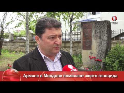 Армяне в Молдове поминают жертв геноцида