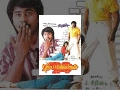 Pudhiya Mannargal Tamil Full Movie : Vikram, Mohini video