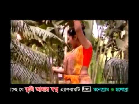 bangla song baby naznin 11   YouTube