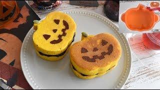 Pumpkin pancake recipe【100均】分厚い★かぼちゃのパンケーキ作り方★【DAISO】