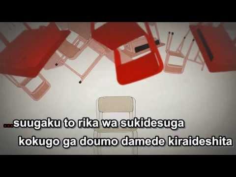 【Karaoke】Lost One no Goukoku【on vocal】