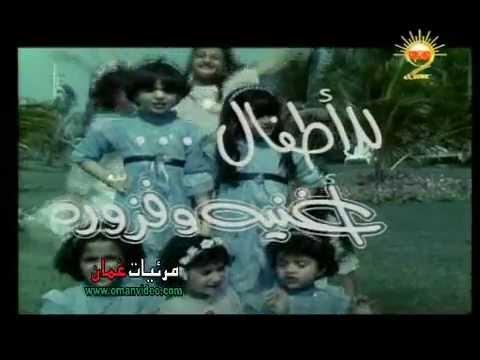 للأطفال أغنية وفزوره فوازير رمضان Youtube