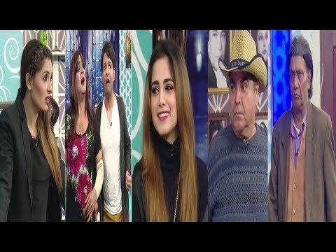 Sawa Teen - 23 December 2017 - Neo News
