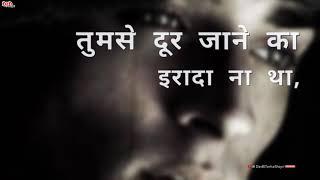 Broken heart touching shayari hindi video