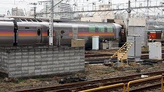 """2020/01/27 【洗車】 E26系 カシオペア 尾久車両センター   JR East: Washing E26 Series """"Cassiopeia"""" at Oku"""