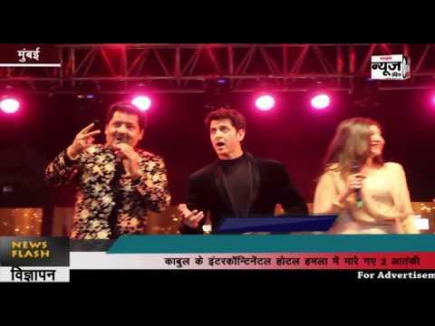 Hrithik Roshan Live Performance With Alka Yagnik , Udit Narayan On Song Kaho Naa... Pyaar Hai