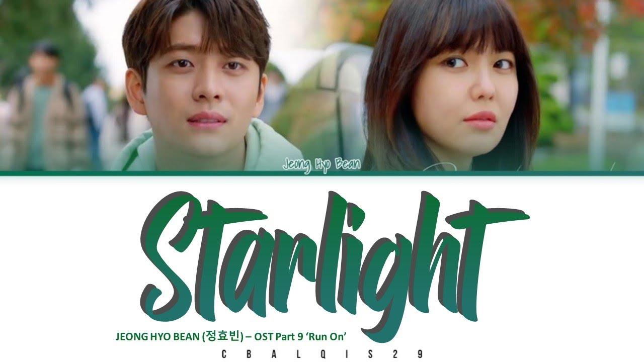 "Jeong Hyo Bean ""Starlight"" translates into English + texts in Korean"