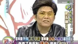 中共大阅兵军容盛大 中华民族子民很骄傲 - part 2