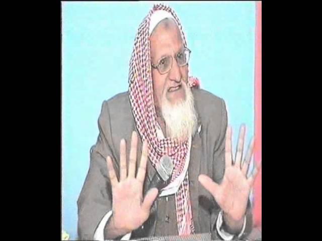 Four Imam of Ahle Sunnat wal Jammat -  Abu Hanifa  Malik  Shafi  Ahmed Ibn Hamble