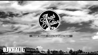 George Wassouf - Debna 3a ghyabak Remix - Dj Khalil - دبنا ع غيابك - جورج وسوف