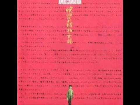 Masahiko Satoh and Soundbreakers Amalgamation Track 2 Part 1.wmv